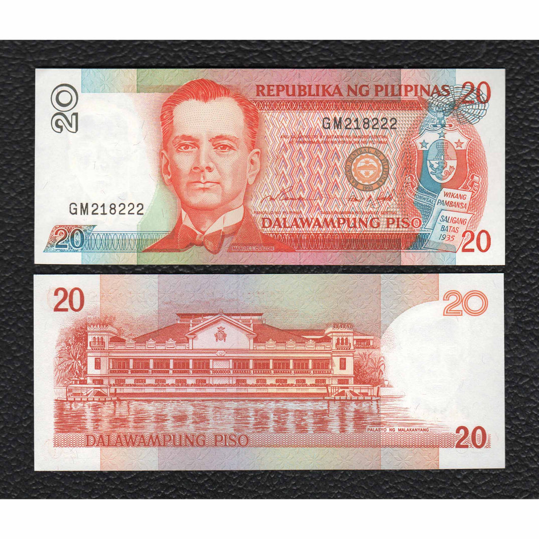 Philippines P-182b ND( 1997) Sign. 14  20 Piso - Crisp Uncirculated