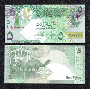 Qatar P-29  ND(2015)  5 Riyals - Crisp Uncirculated