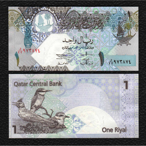 Qatar P-20 ND2003 1 Riyal - Crisp Uncirculated