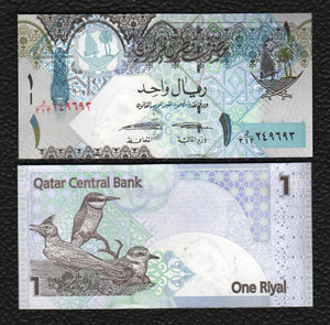 Qatar P-28 ND(2008-2015)  1 Riyal - Crisp Uncirculated