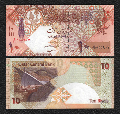Qatar P-30 ND(2008)  10 Riyals - Crisp Uncirculated