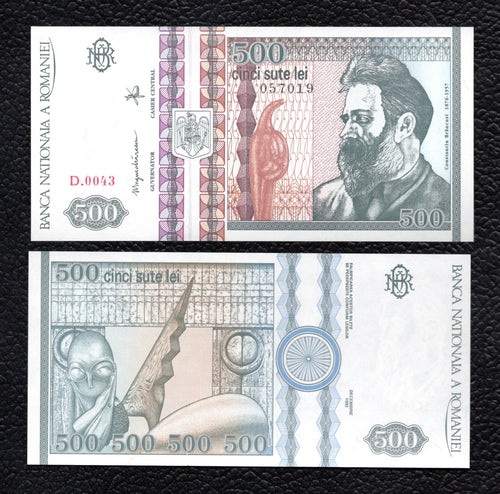 Romania P-101b Dec 1992  500 Lei - Crisp Uncirculated