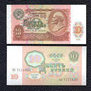 Russia P-240  1991  10 Rubles - Crisp Uncirculated