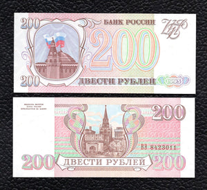 Russia P-255  1993  200 Rubles Crisp Uncirculated