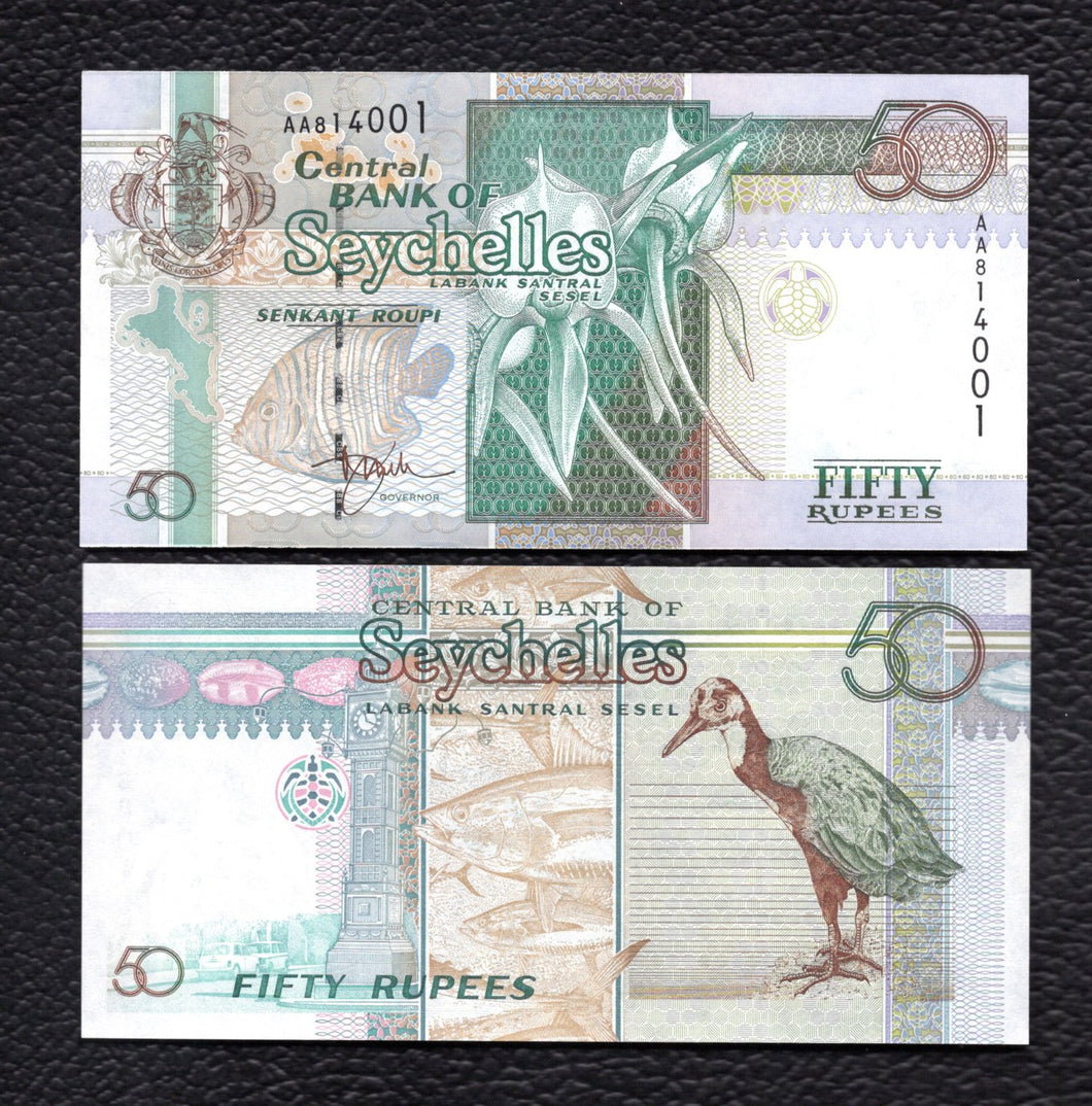 Seychelles P-38  ND(1998)  50 Rupees - Crisp Uncirculated