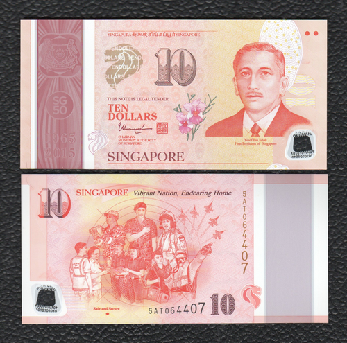 Singapore P-NEW 2015 Polymer Plastic 10 Dollars (Safe and Secure)- Crisp Uncirculated