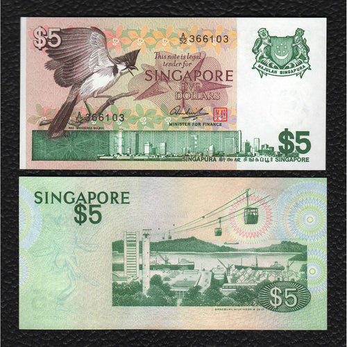 Singapore P-10 ND(1976) 5 Dollars- Crisp Uncirculated