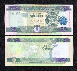 Solomon Islands P-29 ND(2004)  50 Dollars - Crisp Uncirculated