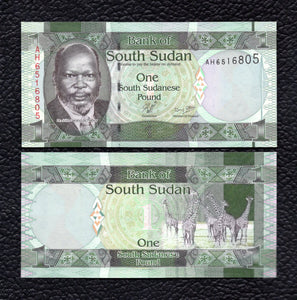 South Sudan P-5 ND 2011 1 Pound - Crisp Uncirculated