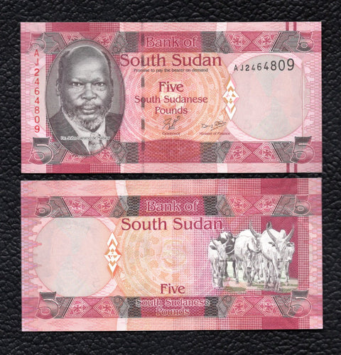 South Sudan P-7 ND(2011)  5 Pounds - Crisp Uncirculated