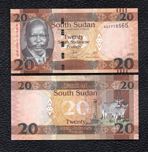South Sudan P-8b 2015 20 Pounds - Crisp Uncirculated