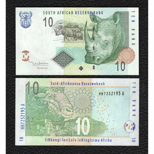 South Africa P-128 2005 10 Rand - Crisp Uncirculated