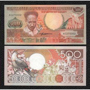 Suriname P-135b  9.1.1988  500 Gulden - Crisp Uncirculated