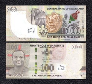 Swaziland P-NEW  6.9.2017  100 Emalangeni - Crisp Uncirculated