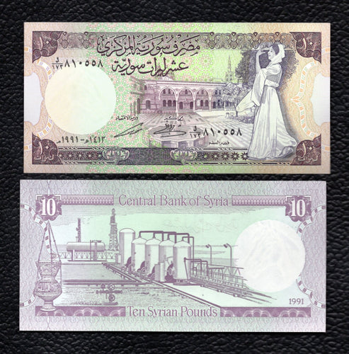 Syria P-101e  1991/AH1412  10 Pounds - Crisp Uncirculated