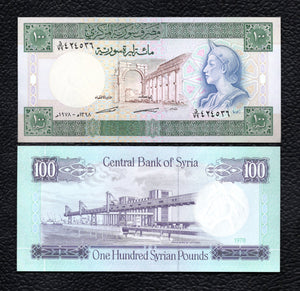 Syria P-104b  1978/AH1398  100 Pounds - Crisp Uncirculated