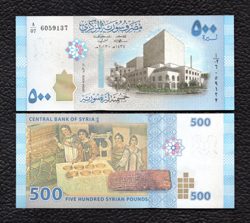 Syria P-115  2013  500 Pounds - Crisp Uncirculated