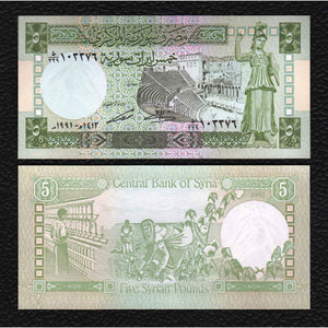 Syria P-100e 1991/AH1412  5 Pounds - Crisp Uncirculated
