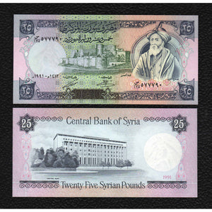 Syria P-102e 1991/AH1412  25 Pounds - Crisp Uncirculated