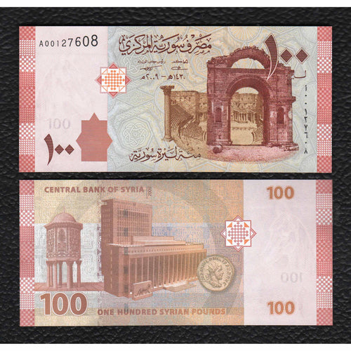 Syria P-113  2009  100 Pounds - Crisp Uncirculated