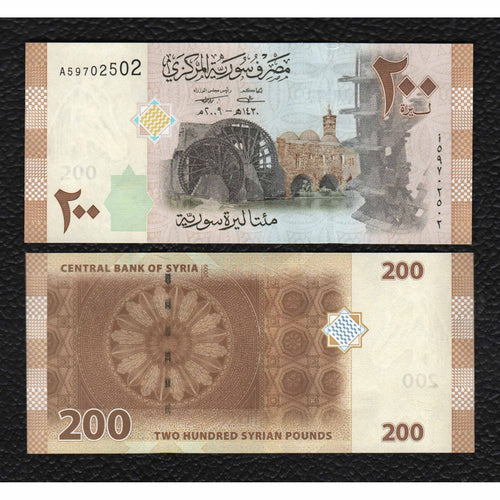 Syria P-114  2009  200 Pounds - Crisp Uncirculated
