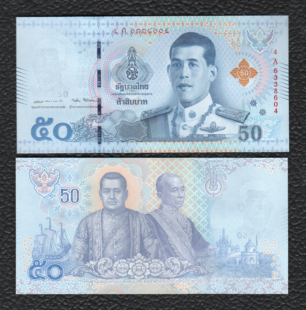 Thailand P-NEW 2018  50 Baht - Crisp Uncirculated