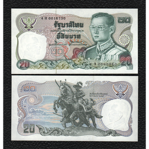 Thailand P-88 BE2524(1981) 20 Baht - Crisp Uncirculated