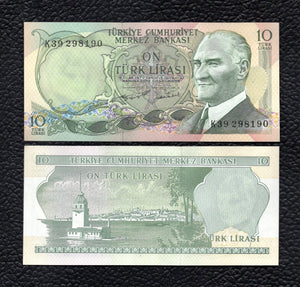 Turkey P-186  L1970(1975)  10 Lira - Crisp Uncirculated