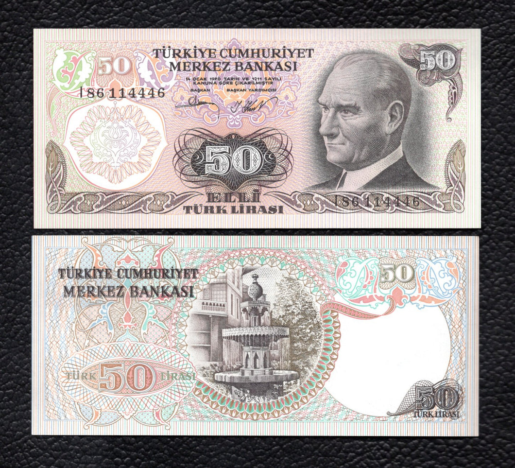 Turkey P-188 L1970(1976)  50 Lira - Crisp Uncirculated