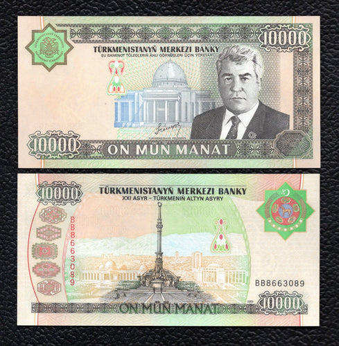 Turkmenistan P-15  2003  10,000 Manat - Crisp Uncirculated