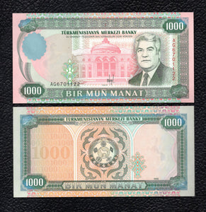 Turkmenistan P-8  1995  1000 Manat - Crisp Uncirculated