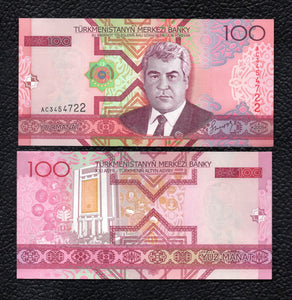 Turkmenistan P-18  2005 100 Manat - Crisp Uncirculated