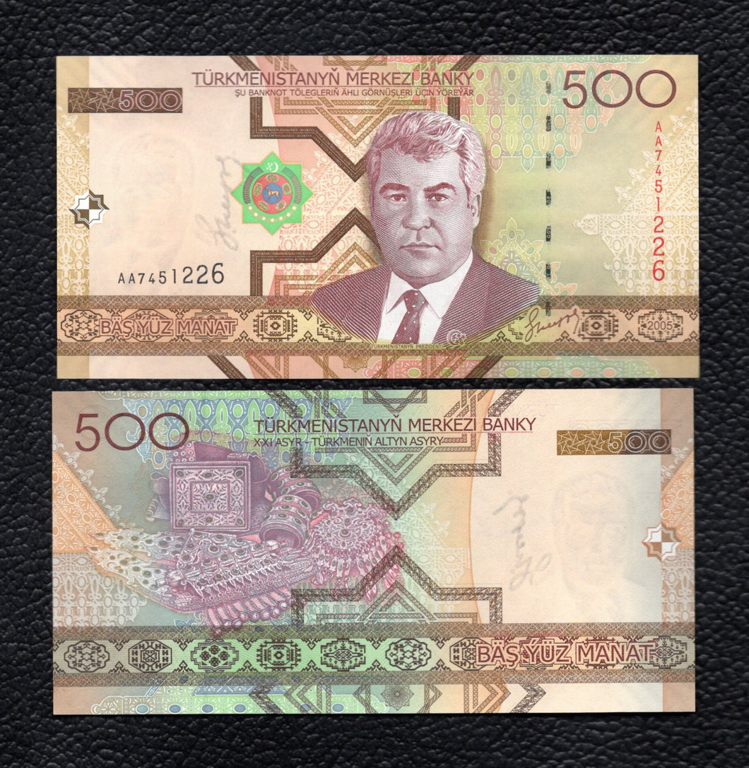 Turkmenistan P-19  2005 500 Manat - Crisp Uncirculated