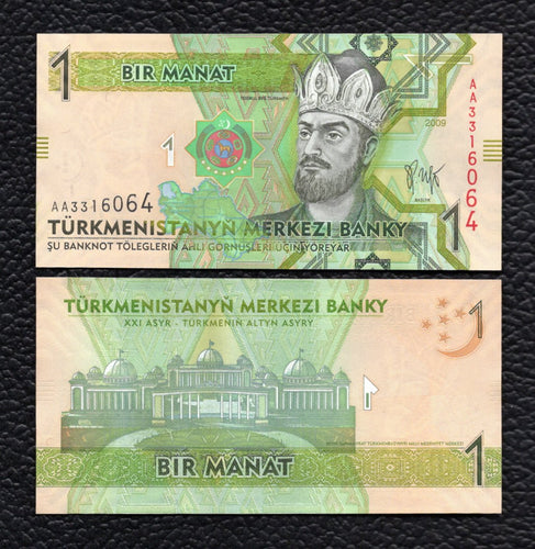 Turkmenistan P-22  2009  1 Manat - Crisp Uncirculated