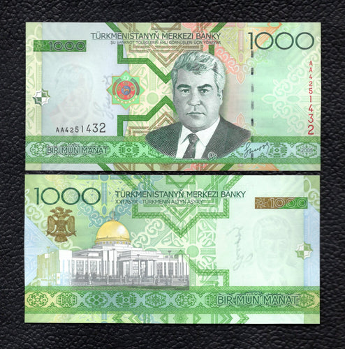 Turkmenistan P-20  2005 1000 Manat - Crisp Uncirculated