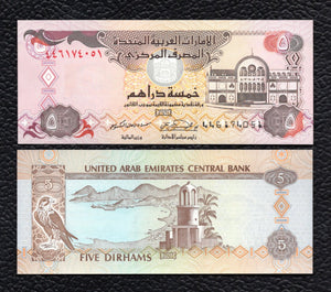 United Arab Emirates  P-26b 2007/AH1428 5 Dirhams - Crisp Uncirculated