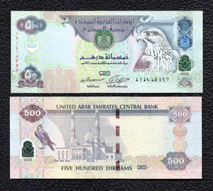 United Arab Emirates P-32b 2011 500 Dirham - Crisp Uncirculated