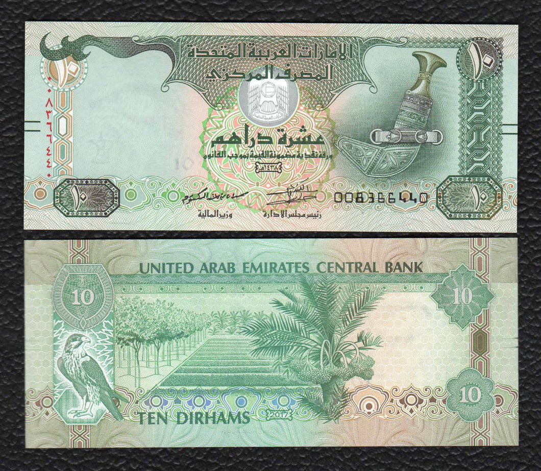 United Arab Emirates P-27  2015 10 Dirhams - Crisp Uncirculated