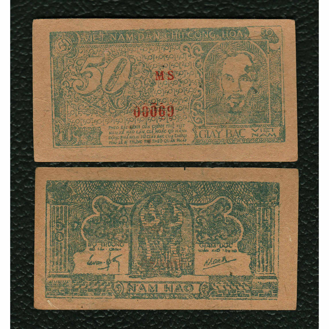 Viet Nam P-14b ND(1948)  50 XU- Almost Uncirculated
