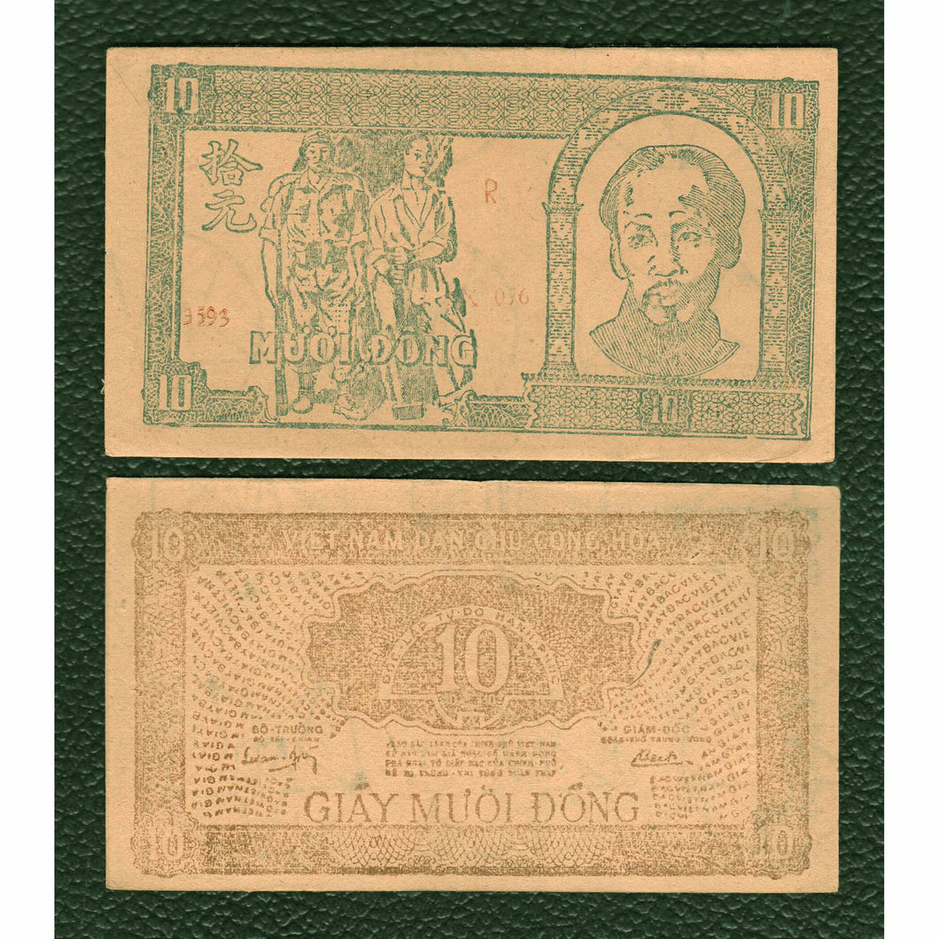 Viet Nam P-22d  ND(1948)  10 Dong - Almost Uncirculated