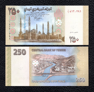 Yemen Arab Republic P-35  2009  250 Rials- Crisp Uncirculated