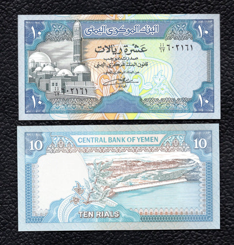 Yemen Arab Republic P-23 ND(1990 ) Sign.85   10 Rials- Crisp Uncirculated