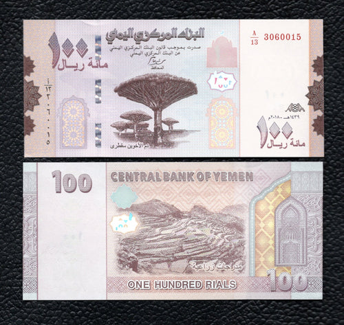 Yemen Arab Republic  P-NEW  2019  100 Rials- Crisp Uncirculated