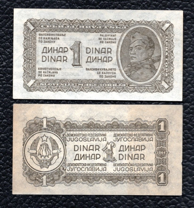 Yugoslavia P-48a  1944  1 Dinar - Crisp Almost Uncirculated/Uncirculated