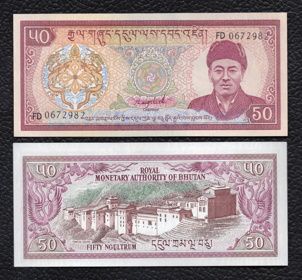 Bhutan P-17b ND(1985-92 50 Ngultrum - Crisp Uncirculated