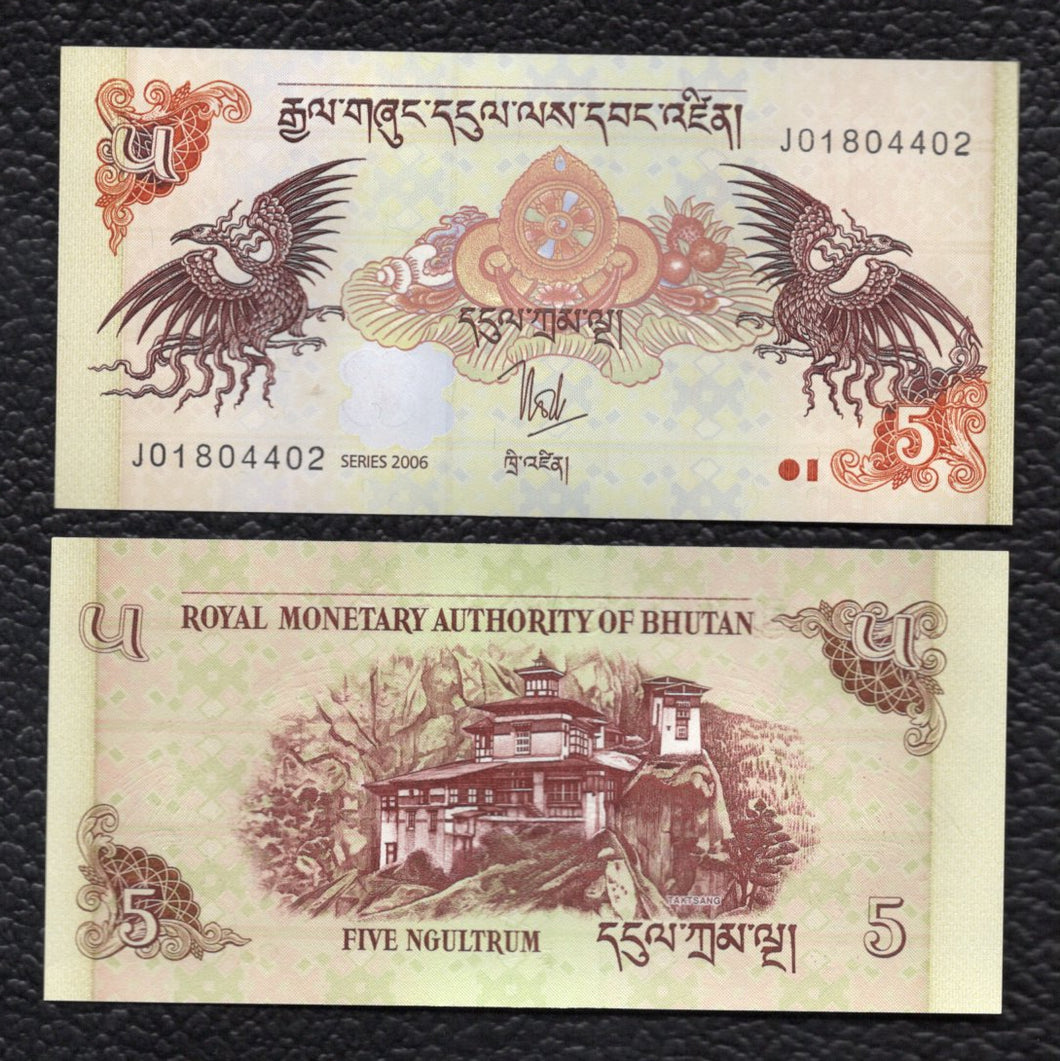 Bhutan P-28 2006 5 Ngultrum - Crisp Uncirculated