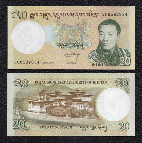 Bhutan P-30b 2014 20 Ngultrum - Crisp Uncirculated