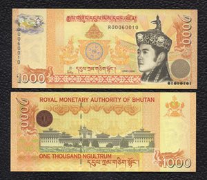 Bhutan P-34 2008 1000 Ngultrum - Crisp Uncirculated