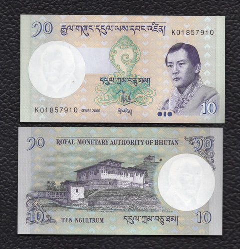 Bhutan P-29 2006 10 Ngultrum - Crisp Uncirculated