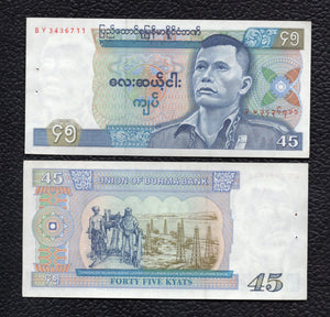 Burma P-64 ND(1987) 45 Kyats - Almost Uncirculated w/pin holes